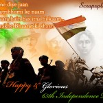 Independence Day Quotes to Celebrate 15th August