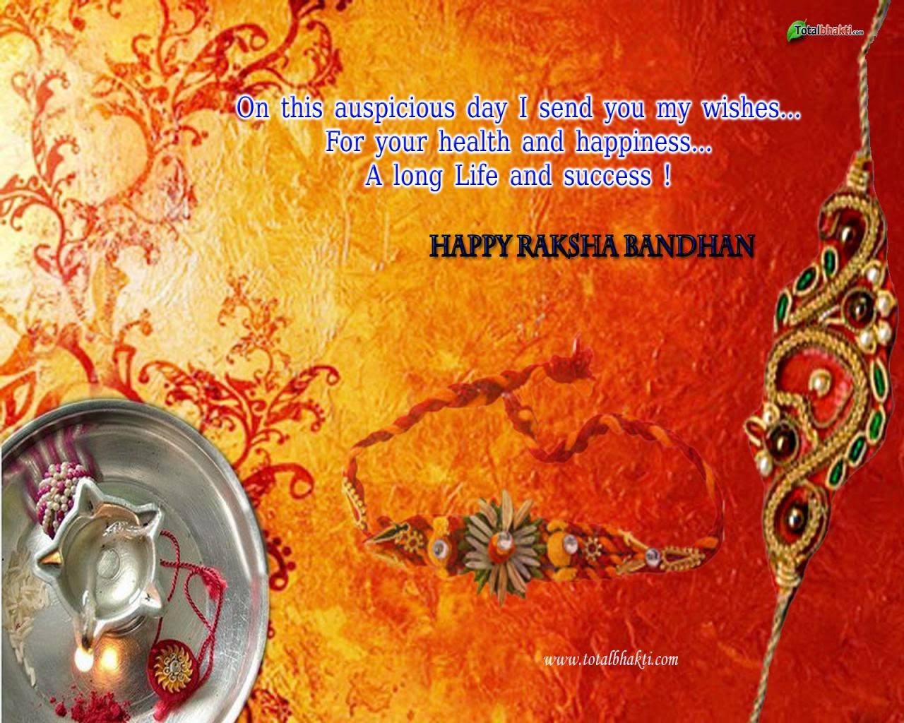 Best Quotes For Brother On Raksha Bandhan: Raksha Bandhan Quotes For Brother