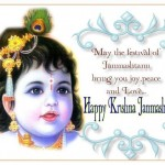 Happy Janmashtami SMS for Sri Krishna Janmashtami