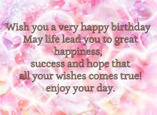 happy birthday quotes wallpaper